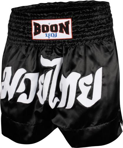 Boon Boon Sport Satin Classic Trunks